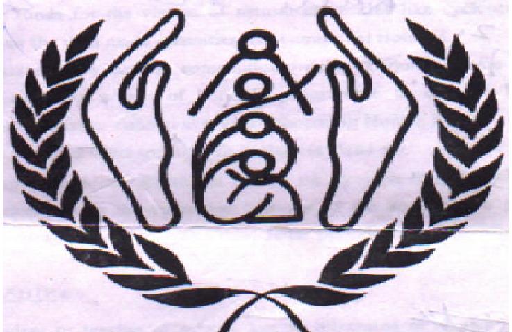 logofhr.jpg